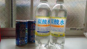 業務スーパーの炭酸水が激安で美味しい!炭酸水ダイエット