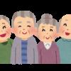 おひとり様の老後、高齢者住宅での母、女はいくつになってもチヤホヤされたい?!