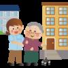高齢者住宅のリアル、女ってめんどくさい