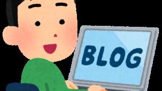 コメントが多いブログは人気がある?!コメントがお金で買えるとは・・・