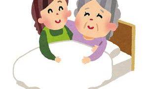母の介護にイライラ!杉田かおるさんの母、施設で亡くなる。