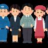2017年10月最低賃金引上げ。最高はやはり東京。時給1000円時代が来る!