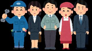 将来なくなる職業ランキング スーパーのレジ業務がなくなる?!