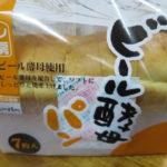 業務スーパー、77円セールをやっています。おすすめビール酵母パン