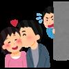 不倫で子供を捨てた、中山美穂さん 子供に会えない理由