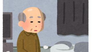 介護の現場に聞く、独居老人の孤独死