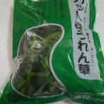 業務スーパーの冷凍野菜、カットほうれん草は、もう一品ほしい時に大活躍!