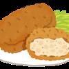 台風コロッケって何?イオンの台風コロッケ食べてみた!美味しかったです