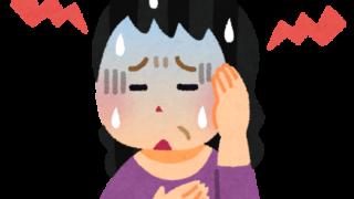 上沼恵美子さん、夫源病で熟年別居 夫が原因の夫源病って?