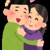 高畑淳子さんの過保護発言「私は世の中全部恨んでいる」に学ぶ