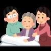介護を押し付けあう人達に見てほしい、「わが母の記」