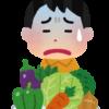 業務スーパーの冷凍野菜おすすめ7選!野菜高騰中はこれで乗り切る