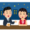 小泉今日子さん51歳、不倫告白 不倫の代償は大きい。