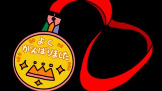 息子の金メダルが待ち遠しい、羽生選手のように乗り越えてほしい