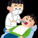 ついに入れ歯になる!貧乏だから歯医者に行けなかった