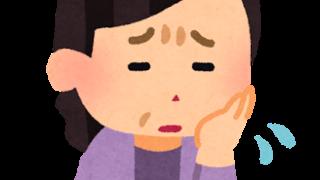 疲れ果てています、二人でうつ病になってどうするの?