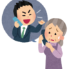 郷ひろみさんの母、オレオレ詐欺にあう!高齢者を狙う詐欺