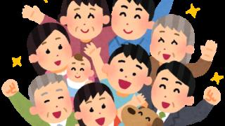 大家族石田さんチを見て思う、子供は放っておいても自立する