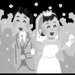結婚は人生の墓場 おひとりさま人口増加中