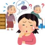 認知症の母も愛用中、高齢者向け熱中症対策、おすすめグッズ