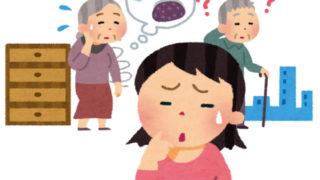 真矢ミキさんのブログから 今日、母が私を忘れていた