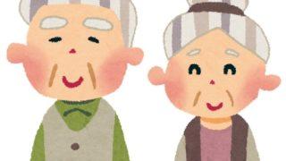 高齢者の万引きが増加中、息子のバイト仲間が万引き、そしてクビに・・・