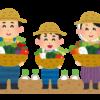 神奈川県の最低時給が983円に!田舎で都会の神奈川へ移住しませんか?