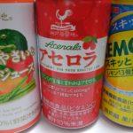 業務スーパー の缶詰 非常食に、備蓄におすすめな15品