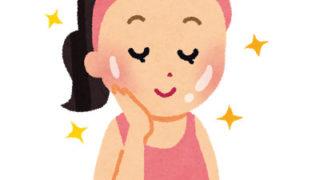 50代のおすすめクレンジングランキング お母さん、顔がくすんでいるよ!