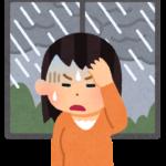 台風が近づくと気分が落ち込む、その正体は気象病