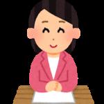 元キャスター浜尾朱美さん57歳、乳がんで死去、一人息子を残して逝く