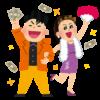 東京ラブストーリー再放送、リカとカンチが帰ってくる!