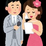 結婚しない子供のために親が婚活 代理婚活が流行中?!