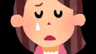 ドラマ「大恋愛 ぼくを忘れる君と」 戸田恵梨香さんの演技が泣かせます